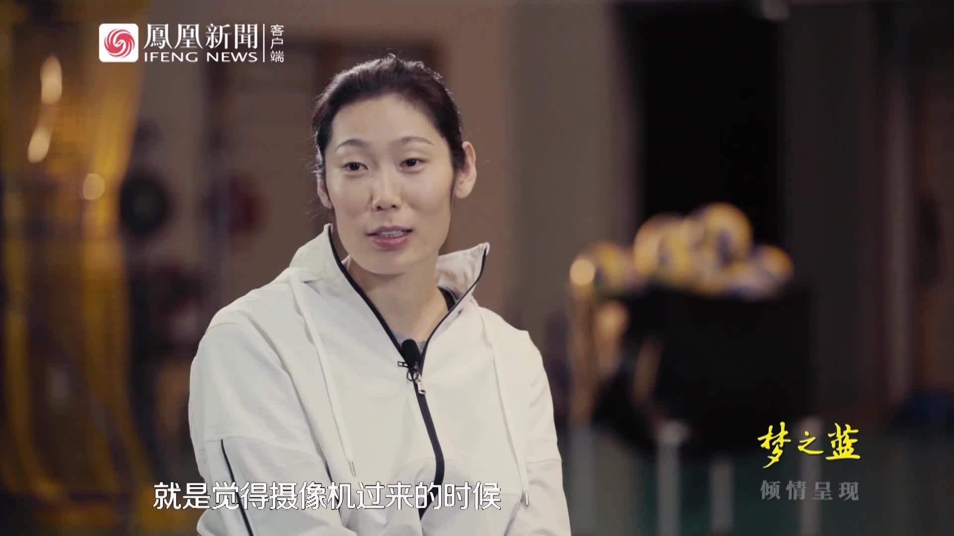 """""""真挺难的!""""朱婷参演《中国女排》"""