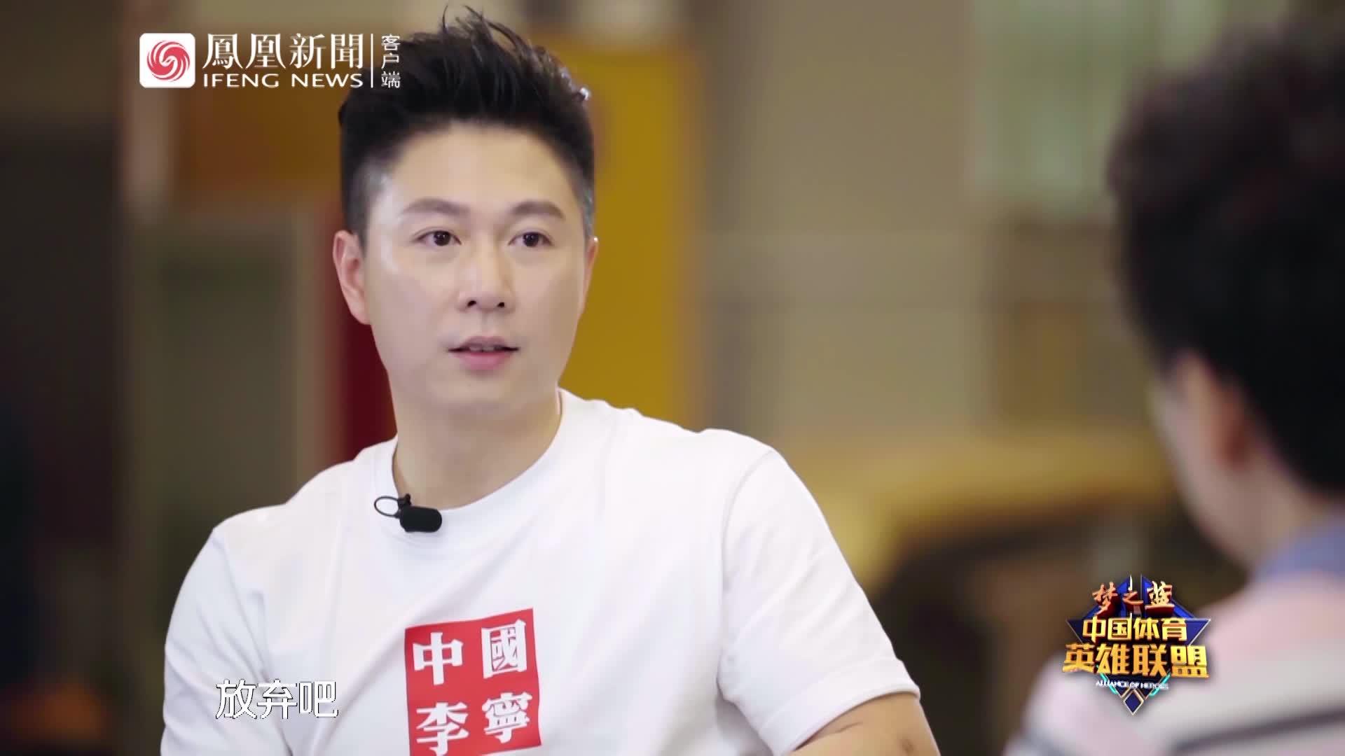 独家| 李小鹏:一辈子练体操的苦,我都在那一年吃完了