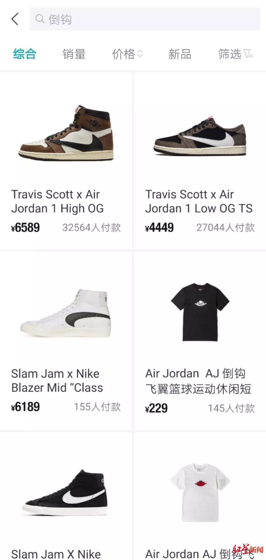 鞋商炒鞋欠款千万