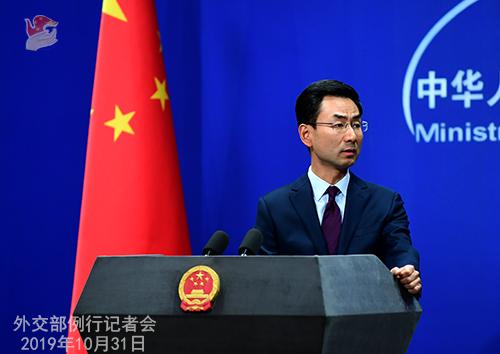 印度新设两中央直辖区划入部分中国领土,外交部:坚决反对