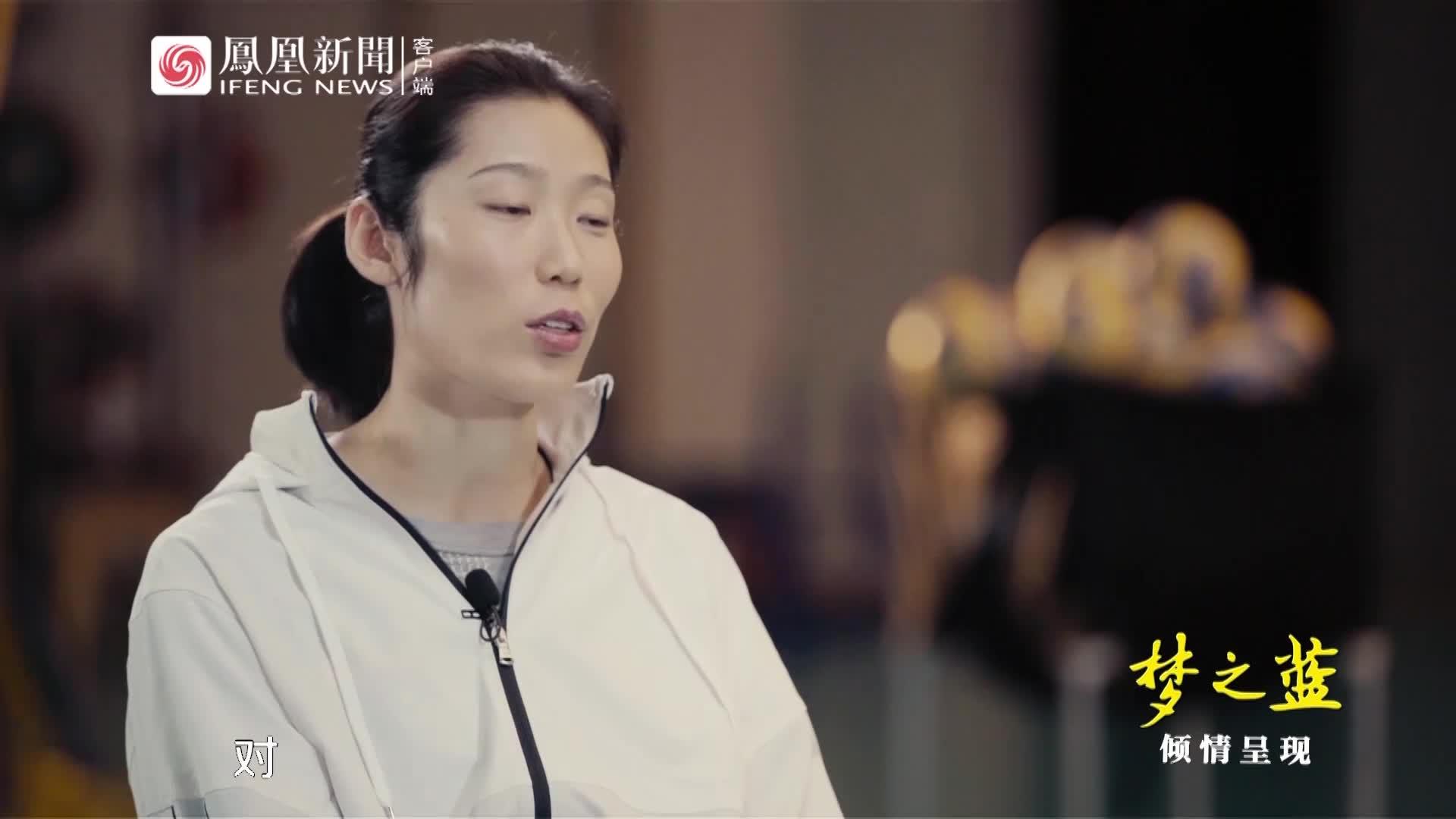 凤凰独家:朱婷自爆女排连胜机密