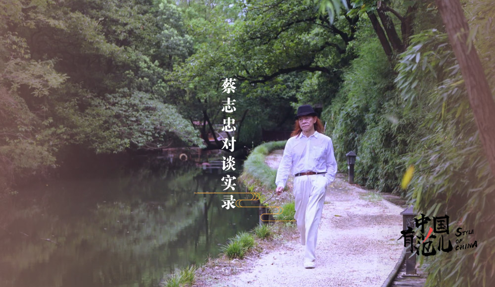 """蔡志忠:为什么我认为苏东坡才是""""有范儿""""的典范"""