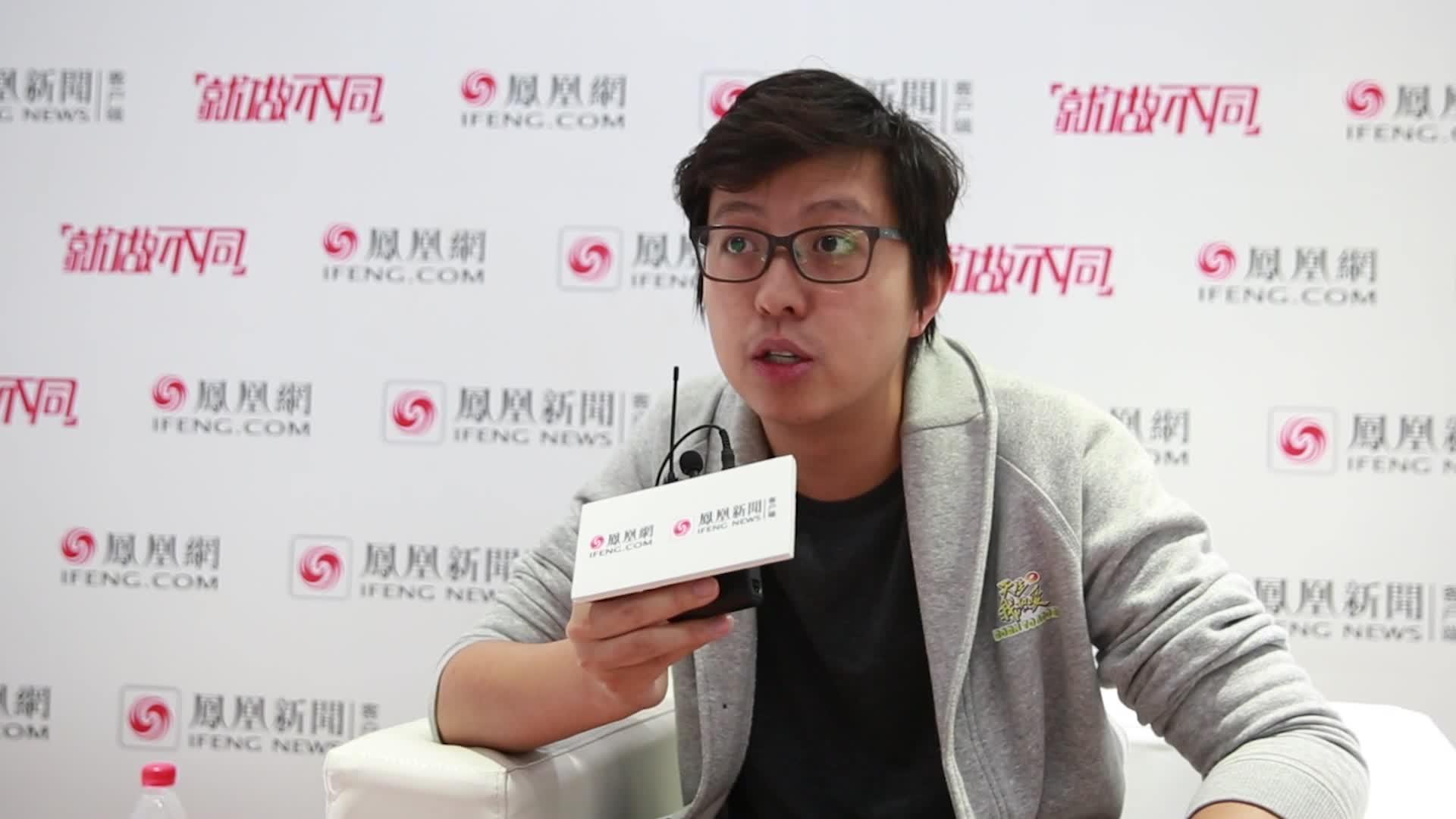 专访蜻蜓FM副总裁郑毓海