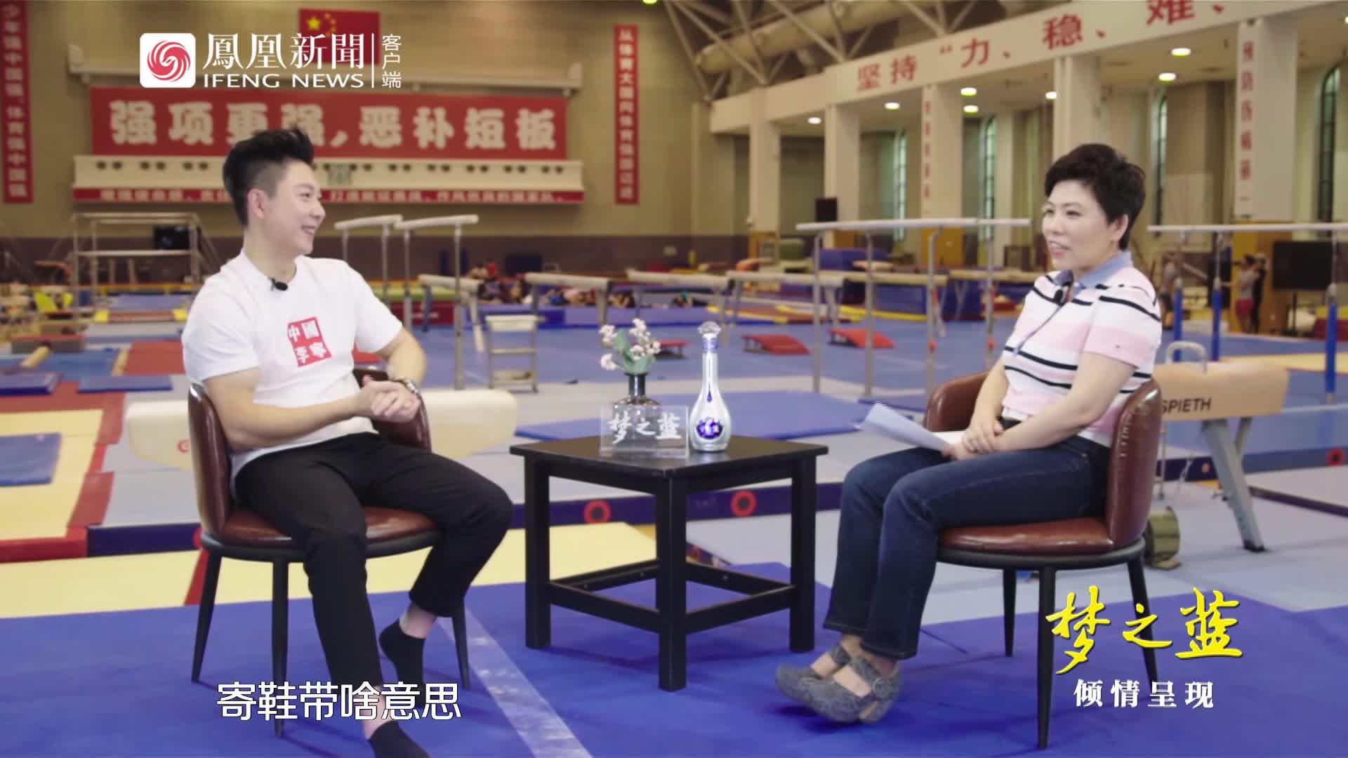 独家| 体操王子李小鹏:一年吃尽一辈子练体操的苦