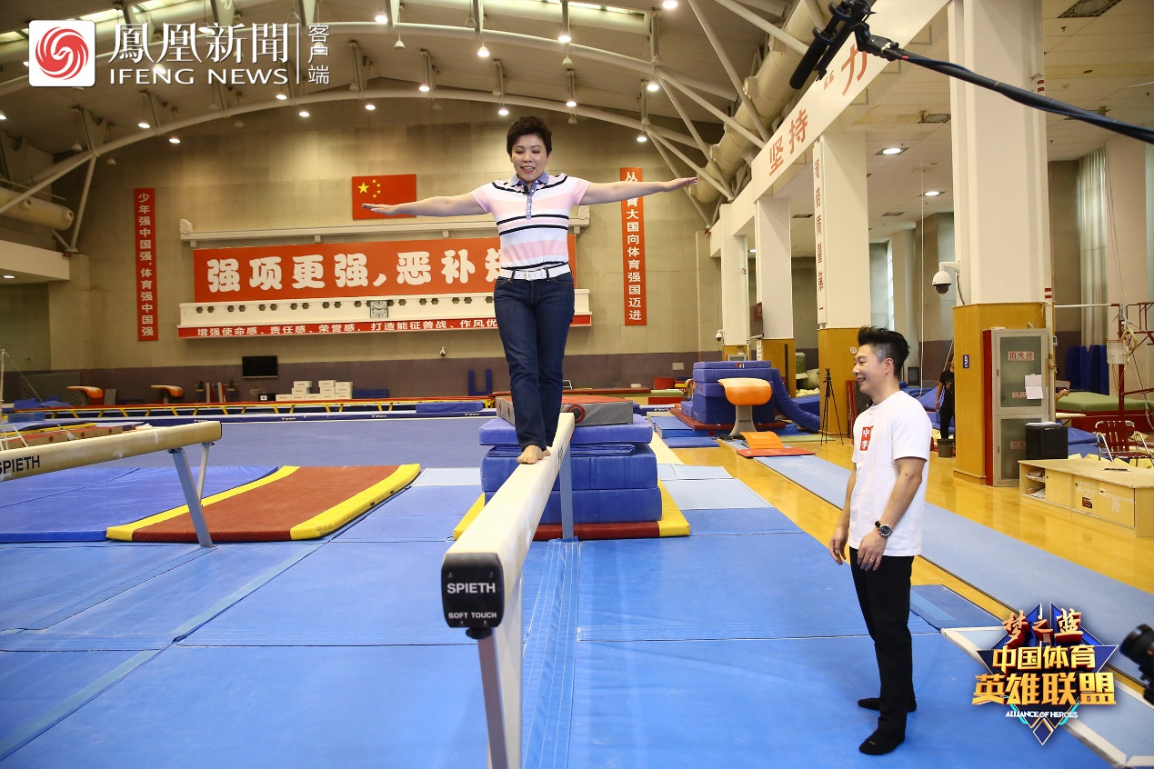 「冠軍中的冠軍」,《中國體育英雄聯盟》專訪體操名將李小鵬