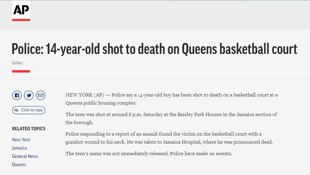 篮球场枪击案?美国纽约14岁男孩遭枪杀