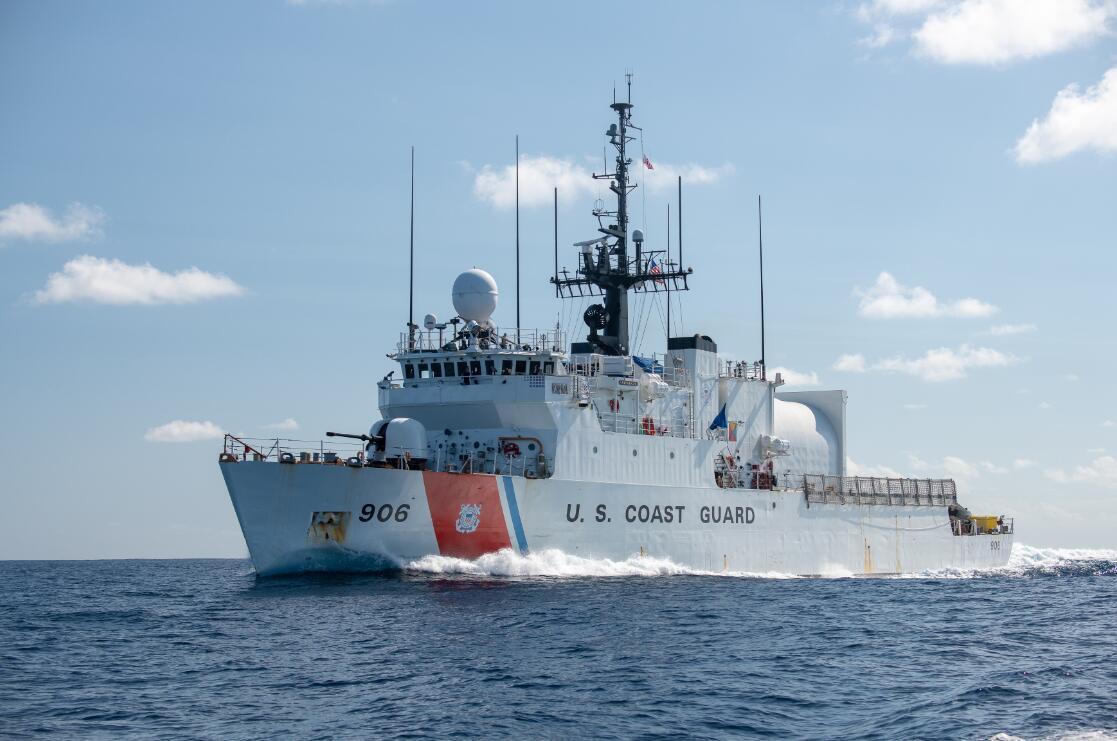 美国海岸警卫队闯入黄海 中国万吨海警船近距离监视