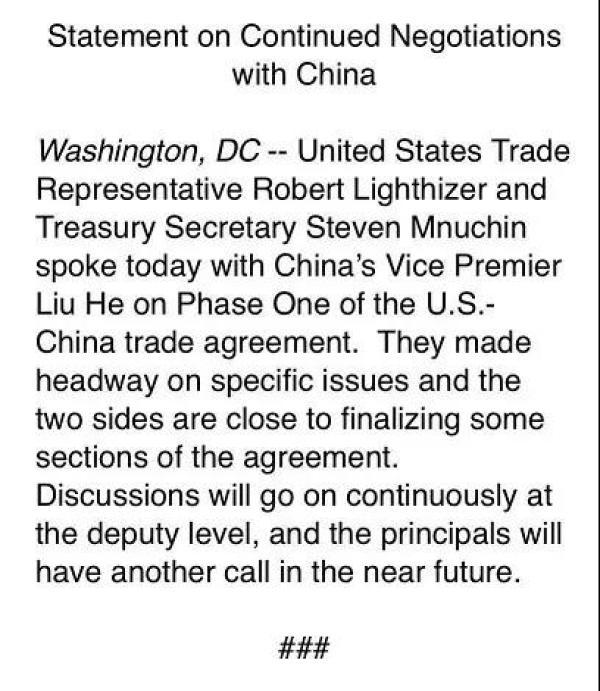 锁定磋商成果,中美向阶段性协议再近一步(组图)