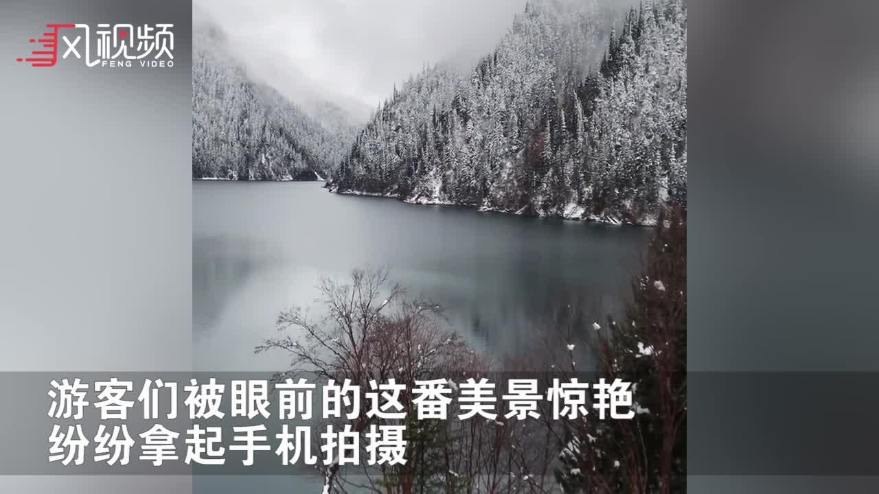阿坝州九寨沟晚秋飘雪 景区银装素裹隐于雪中