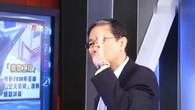 """祖国威武!台名嘴吹捧大陆""""太空飞机"""""""