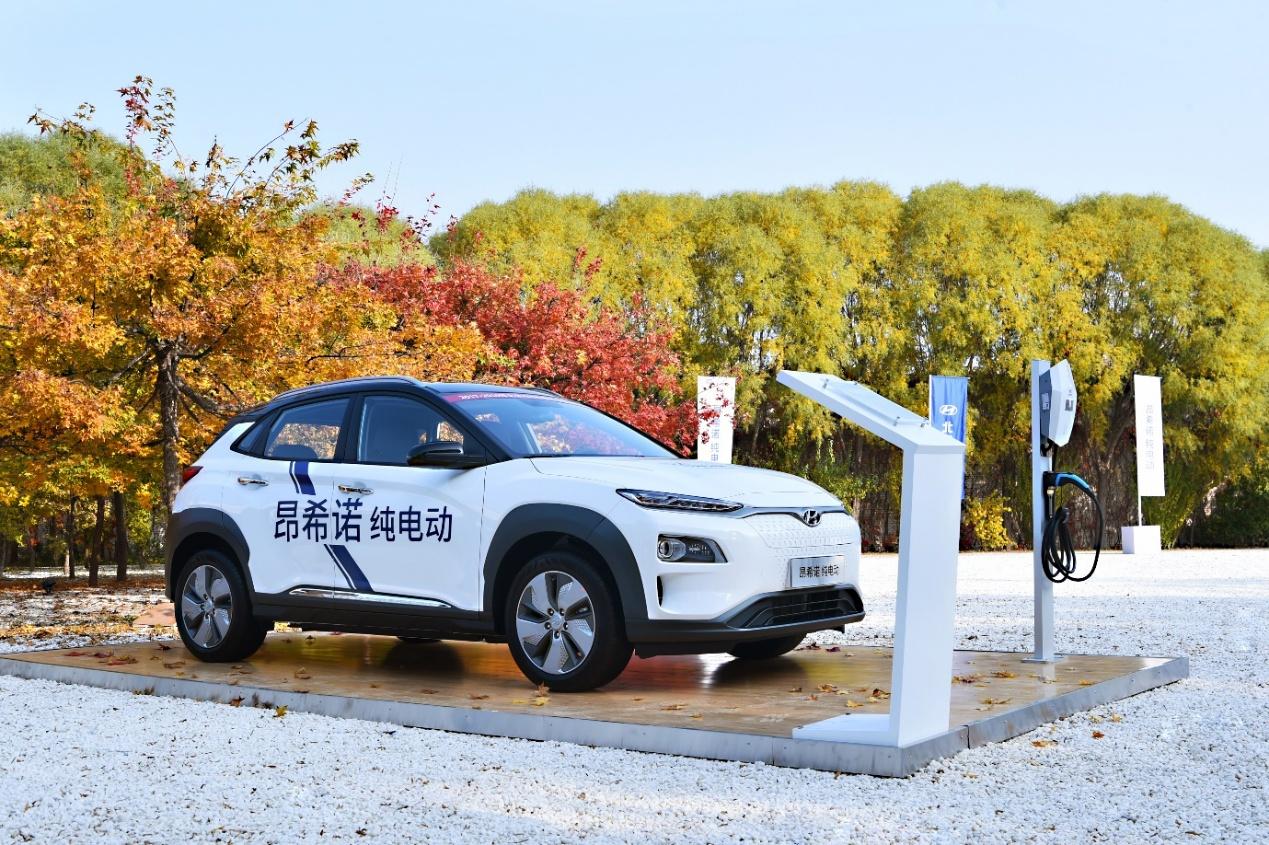北京现代昂希诺纯电动上市