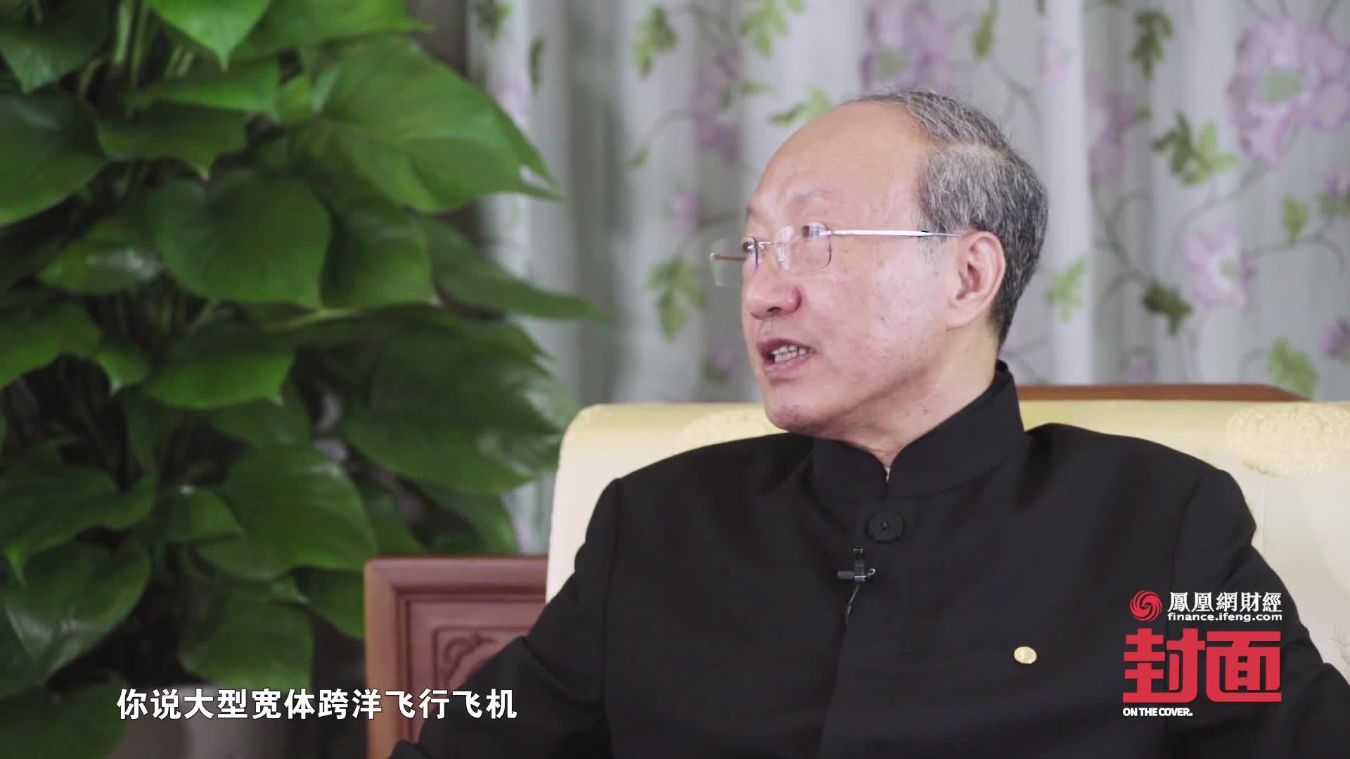 独家 海航陈峰:正在通过推迟飞机订单应对流动性危机