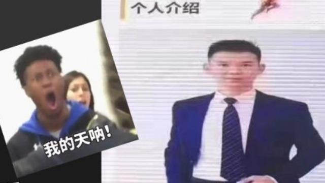 中国平安员工参加美国大选?内部人士回应