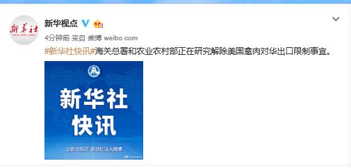 各省前三季度经济总量新闻_中国各省地图