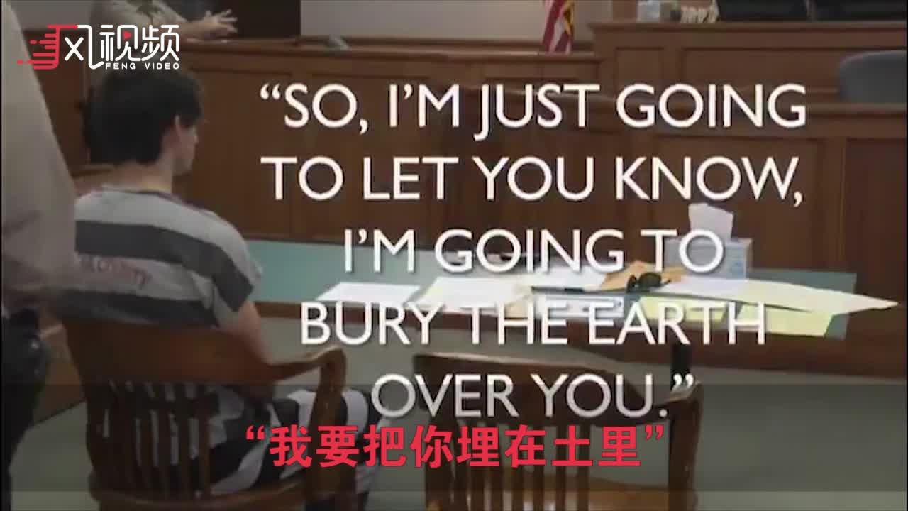 中国女子在美失踪案:白人丈夫涉嫌谋杀 惊人录音公布