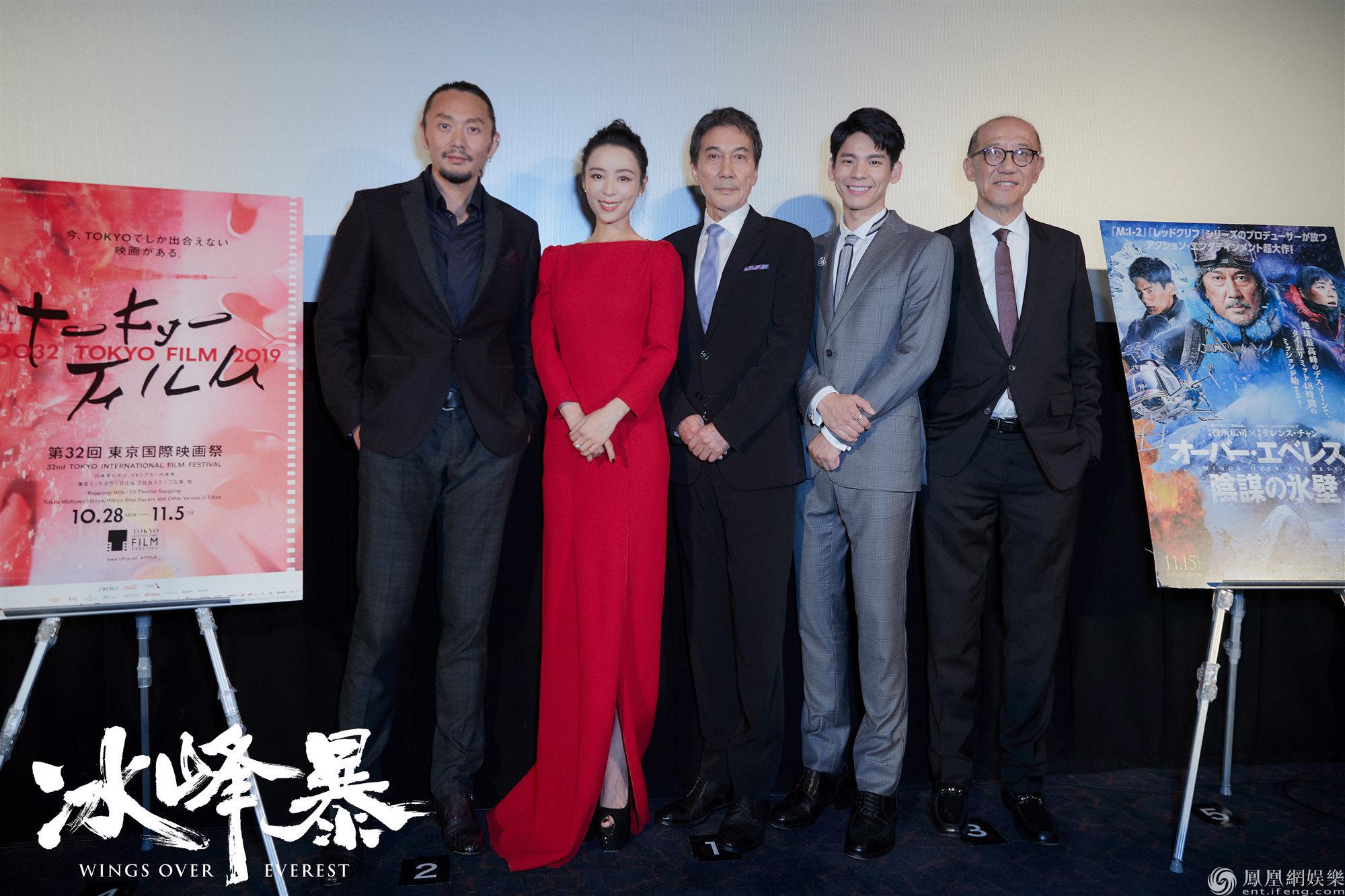 东京国际电影节 《冰峰暴》东京国际电影节全球首映 日本首波口碑炸裂