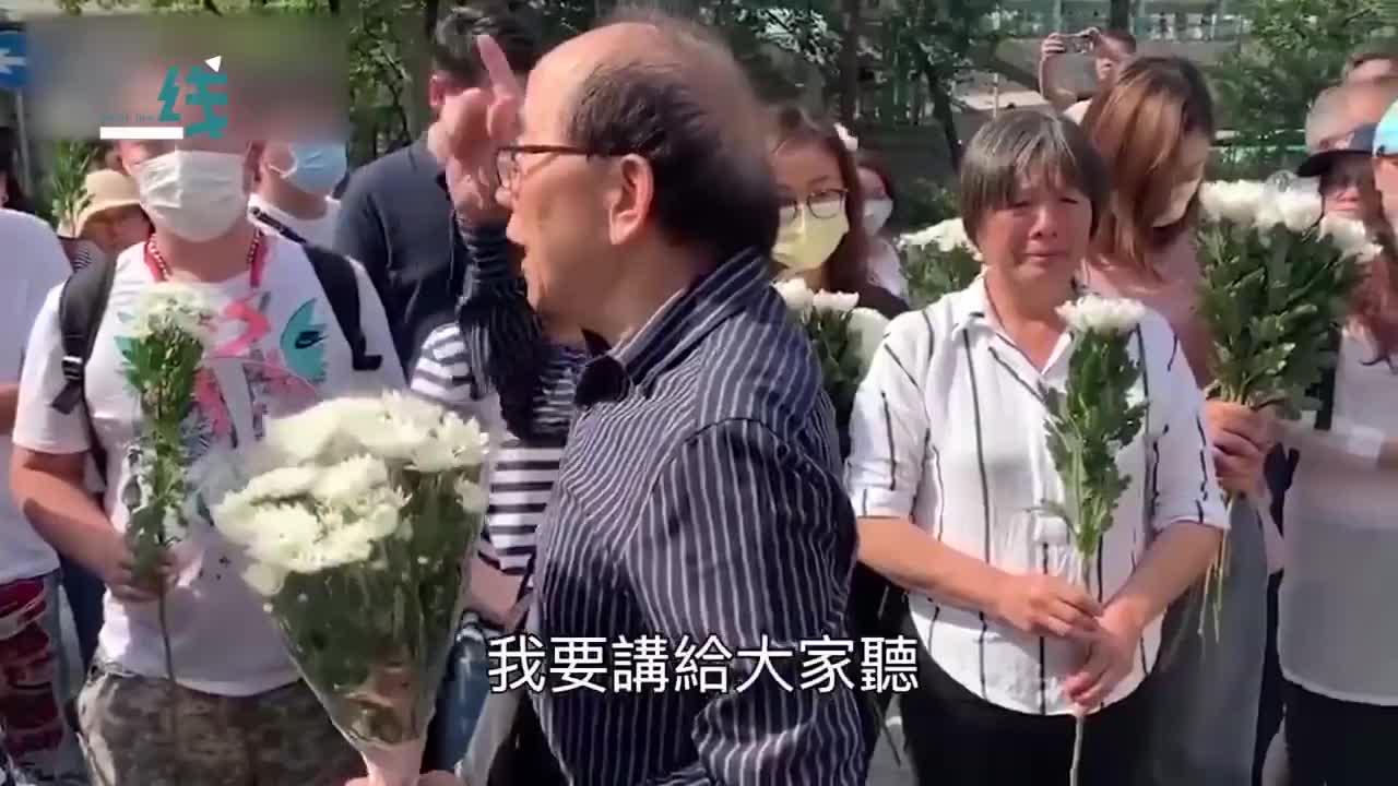 香港市民自发悼念被暴徒击亡清洁工:我们是中国人 不会向暴力低头