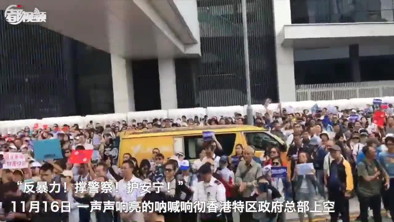 """这个周末香港万人""""怒吼""""撑警!"""