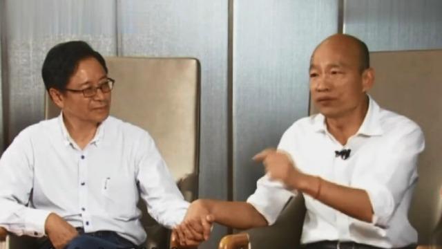 韩国瑜反呛绿营:蔡英文的房地产有多少?