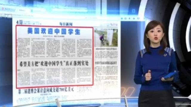 风向转变?美驻华大使署名文章:美国欢迎中国学生