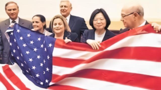 台湾不断靠向美国 对自身是重大威胁绝非机遇
