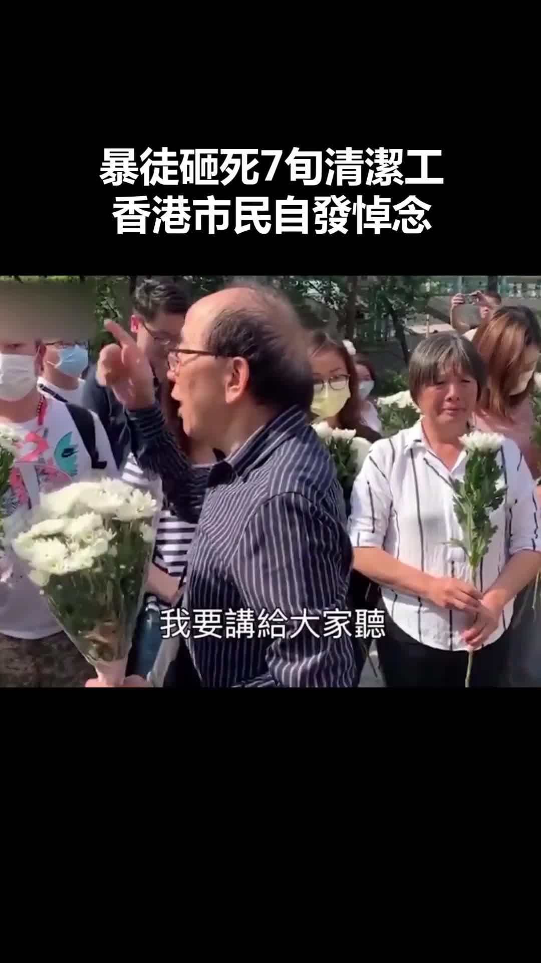 我们都是中国人,我们不会怕暴力!为勇敢正义的香港人点赞!