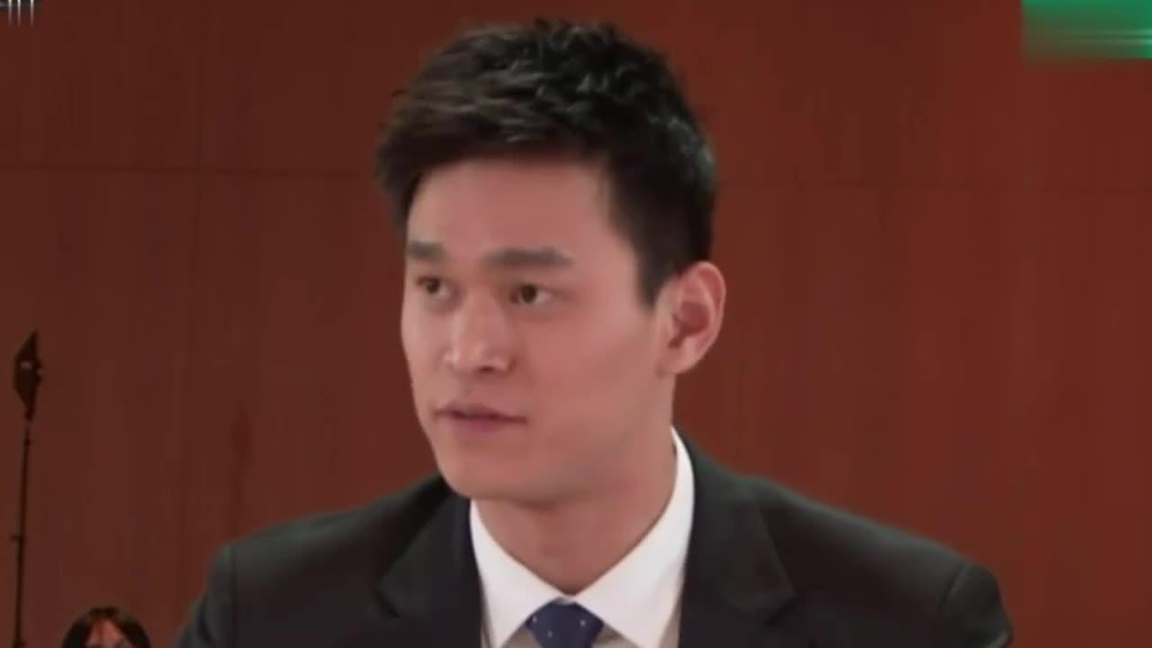 孙杨听证会总结陈词十问:有监控为何不看 裁决书为何被泄露