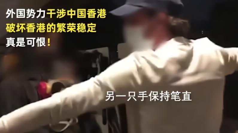 这是外国势力干涉中国香港的铁证