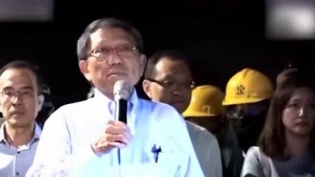 """香港9名大学校长声称困局""""非由大学造成"""" 市民怒斥"""