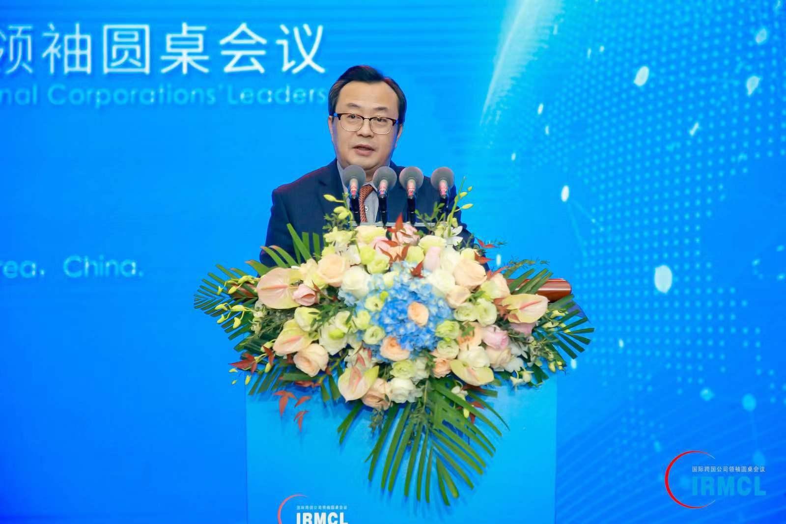 吴富林:跨国公司是世界经济的主体 国际贸易2/3以上与跨国公司有关