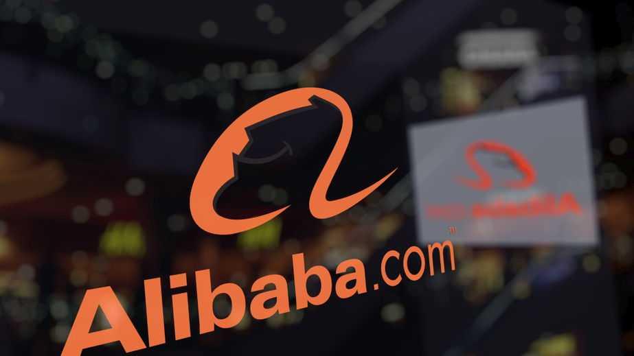 上市前先涨:阿里巴巴香港股票价格在灰色市场溢价3.4%