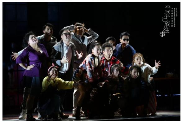 李宗盛作品音乐剧《当爱已成旧客长不行以歌词事》首演火爆 全场观众合唱《真心英雄》