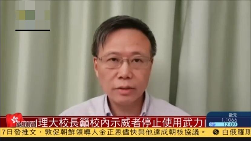 香港理工大学校长呼吁校内示威者停止使用武力