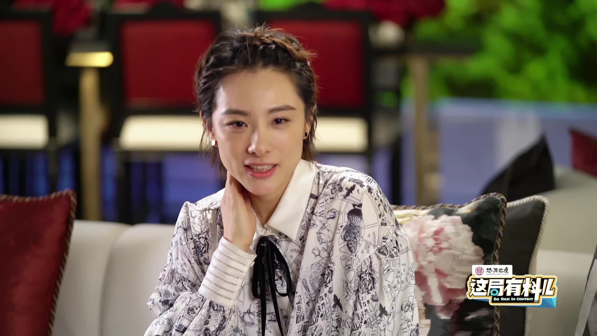 《这局有料儿》丈夫亲手操办的婚礼是让刘璇最感动的时刻