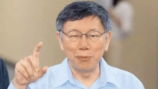 """陈水扁拟被""""独派""""列不分区名单 柯文哲尴尬回应"""