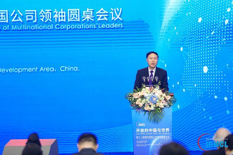 赵世堂:经济全球化是历史潮流 开放合作是时代大势