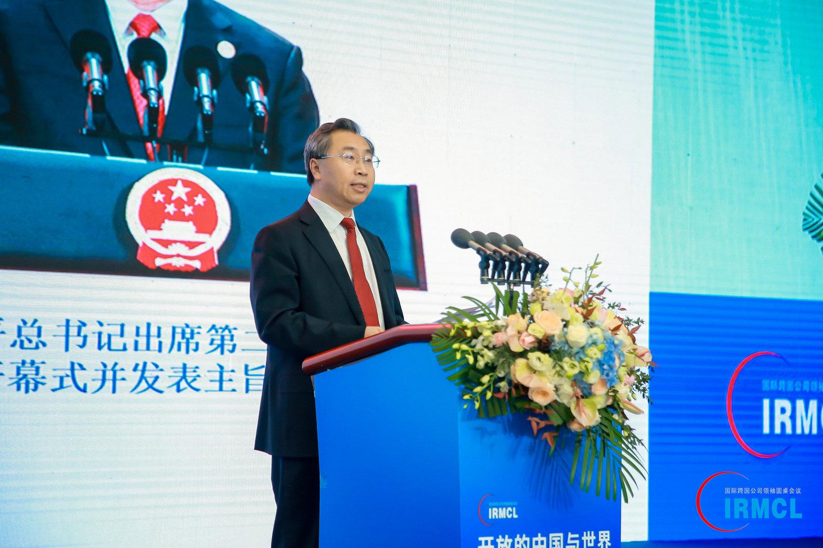 刘敬桢:面对世界经济和全球治理体系新的挑战 不能靠单打独斗