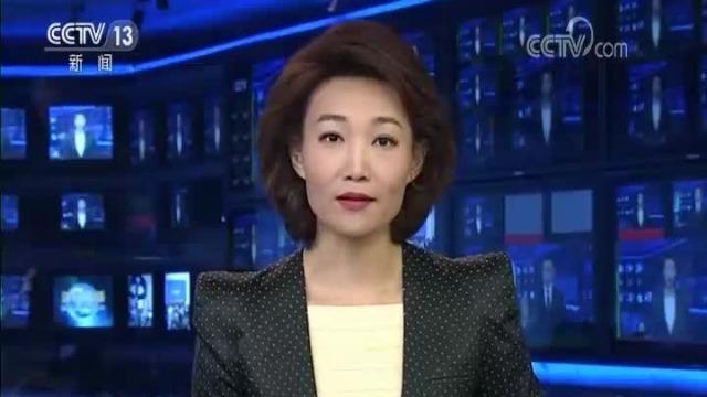 人民日报评论员文章:干涉中国内政的法案就是废纸一张
