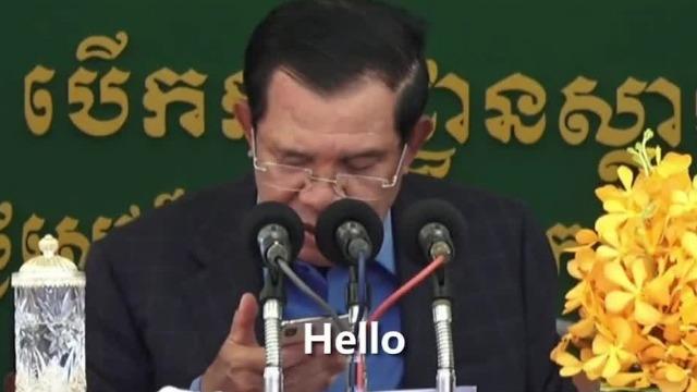 奇妙的缘分!男孩打错电话拨给柬埔寨首相