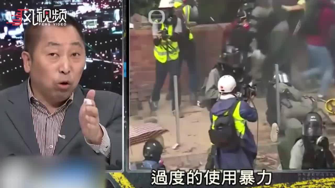 台专家火力全开怒批香港暴徒:他们算什么东西 不能轻易放走