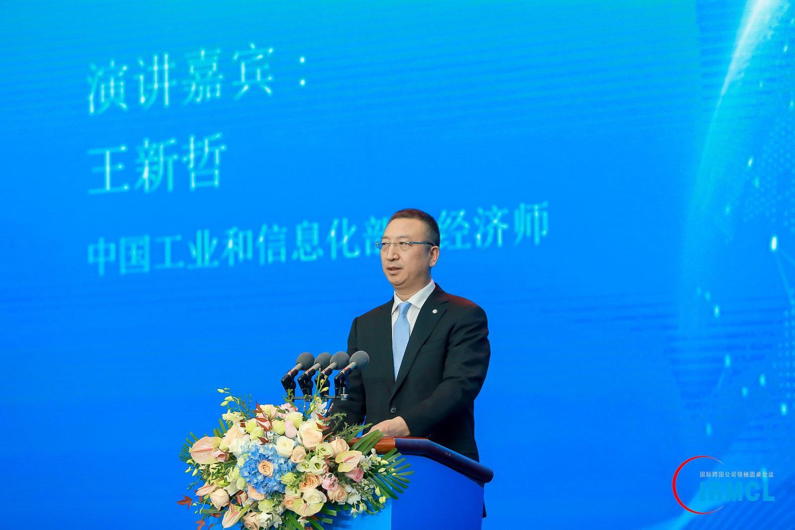 王新哲:中国制造业因开放而兴 未来仍要坚持更高水平的对外开放