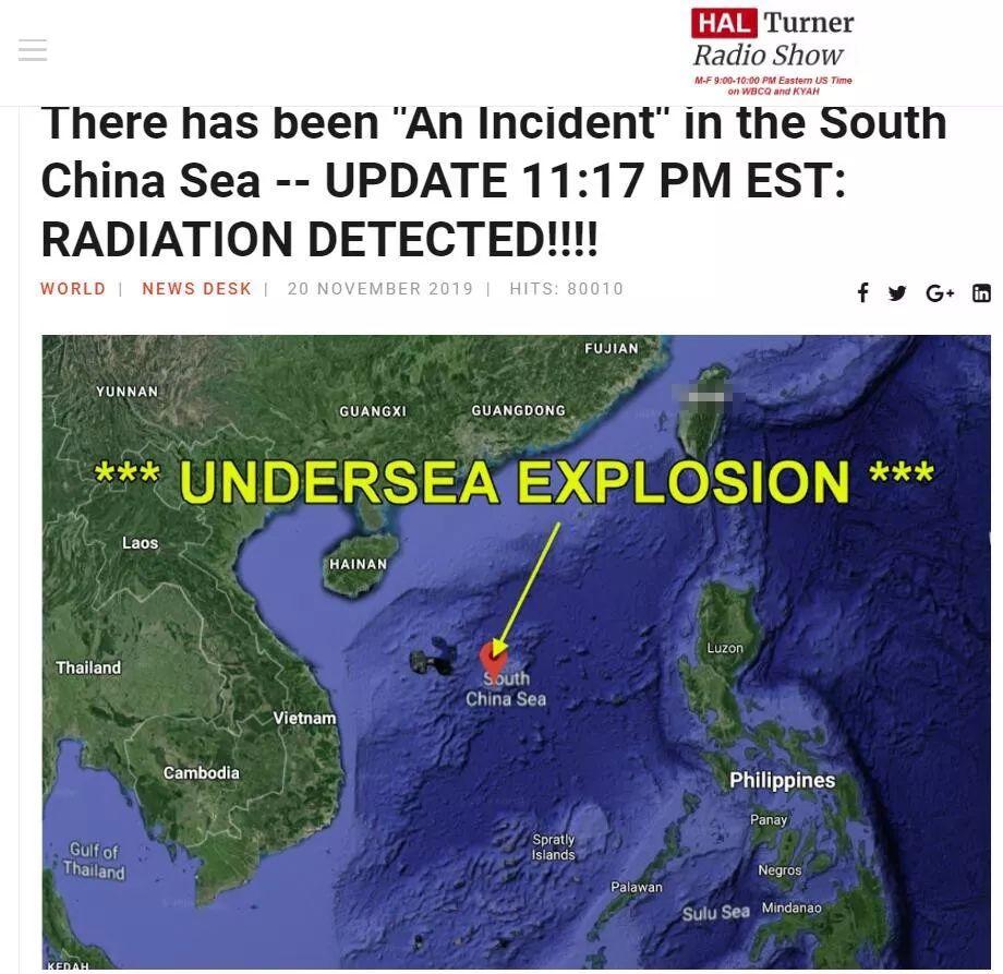 南海發生疑似爆炸 美軍核潛艇出事?事件真相還原