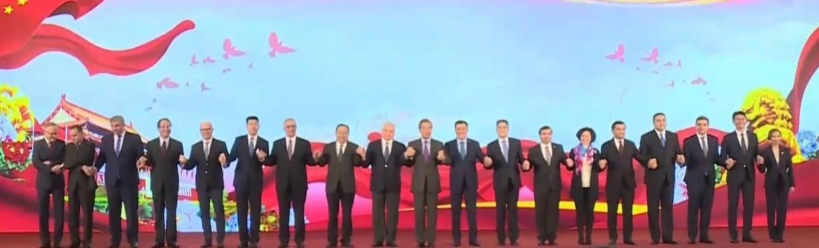中外交部长在建部70周年活动中强调 中欧亚国家要互支持