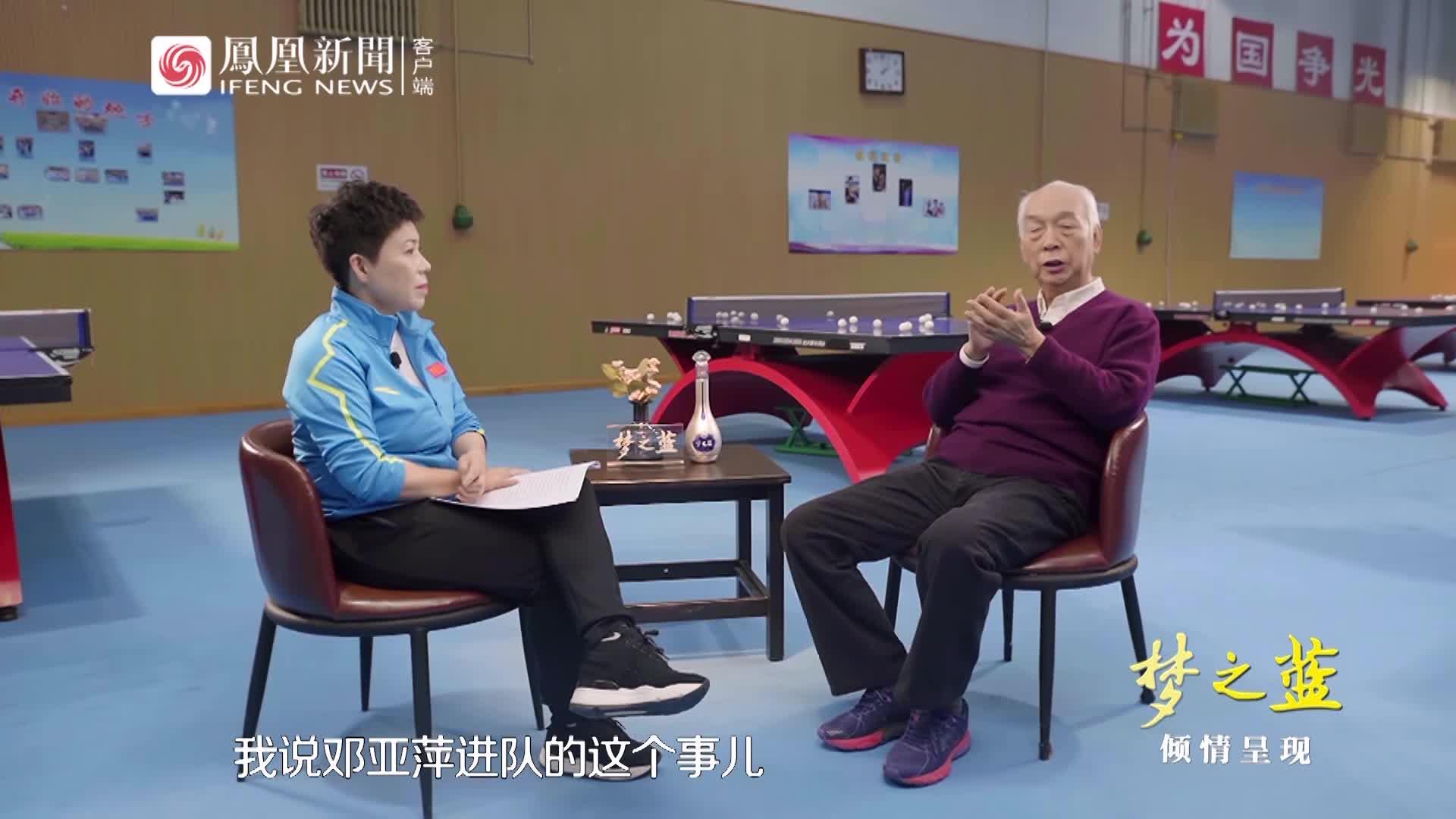 邓亚萍个矮、不漂亮曾被国家队教练嫌弃,张燮林力排众议