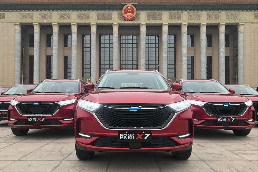 又一自主高端SUV上市 长安欧尚X7售价7.77万起