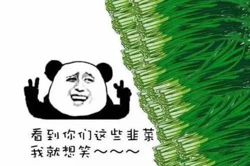 """被割韭菜的美股股民:""""别买奇怪的中国公司股票!"""