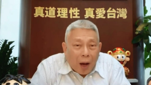 台湾前首富:我认同我是中国人 佩服大陆把国家建设的这么好