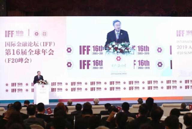 周小川:中国加速开放金融业