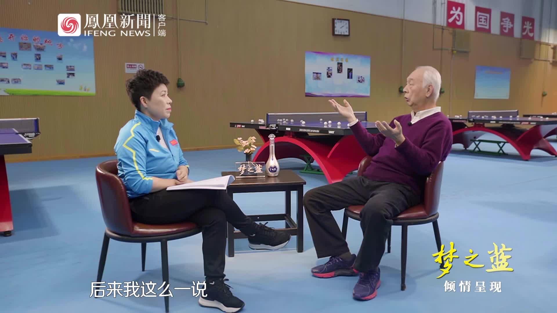 独家| 邓亚萍个矮、不漂亮曾被国家队教练嫌弃,张燮林力排众议