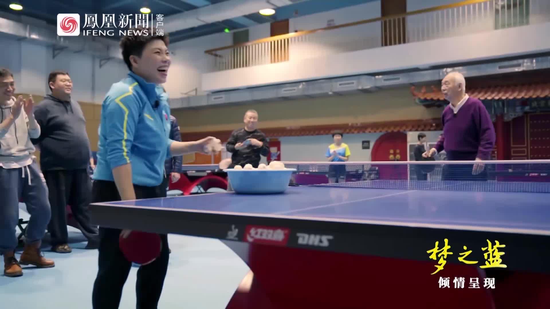 邓亚萍恩师张燮林,79岁高龄秀球技:中国乒乓球天下无敌